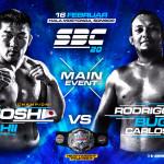 SBC-20--NAJAVA--09--SATOSHII-I-vs-RODRIGO-BUGA--SAJT