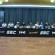 SBC 25 Revenge/ Zvanična konferencija za štampu i merenje boraca – Rezultati