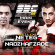 "SBC 26 Main Event – Alexandr Neteg vs Talekh ""The Azerbaijan Terminator"" Nadzhafzade"