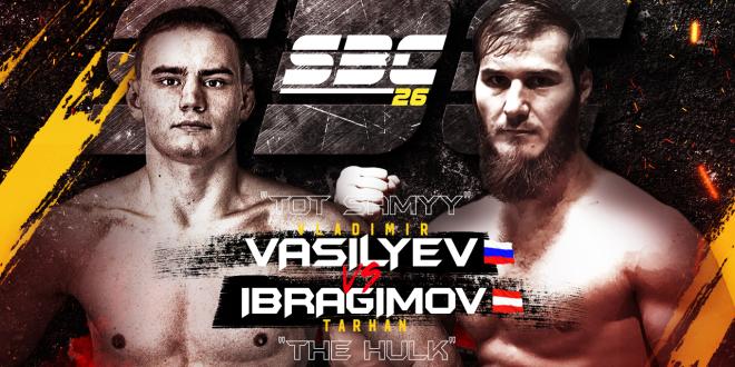 """SBC 26 Vladimir Vasilyev vs Tarhan """"The Hulk"""" Ibragimov"""