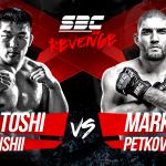 SBC-29--FIGHT-CARD--03-ISHII-vs-PETKOVIC--COVER